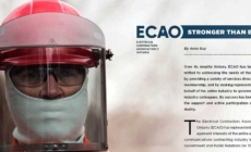 Electrical Contractors Association Ontario (ECAO)