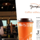 Jumping Bean Coffee